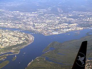 In flight over Nizhny Novgorod, center of the city, the river Volga and Oka
