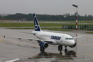 Airbus A318 TAROM airline at Bucharest airport