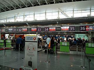 Регистрация на рейс Турецких авиалиний в терминале D аэропорта Борисполь