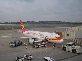 Airbus A320 Hong Kong Airlines at the airport Tokyo Narita