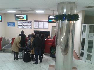 Reception at the airport of Khanty-Mansiysk