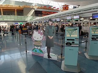 The reception on the 3rd floor of the international terminal 1 of the airport Tokyo Haneda
