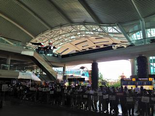 Exit the airport Denpasar Ngurah Rai international
