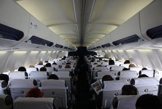 Салон самолета Боинг-737-500 авиакомпании