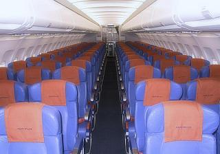 The cabin of the Airbus A319 VP-BWK Aeroflot