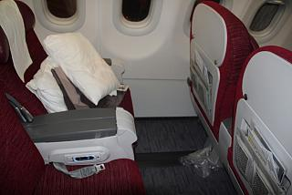 Seats in business class in the Airbus A320 Qatar Airways