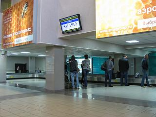 Baggage claim at the airport of Surgut