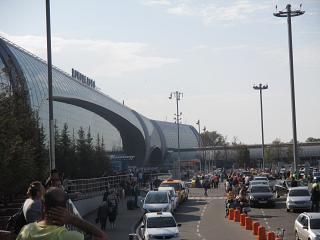 Пассажирский терминал и станция Аэроэкспресса аэропорта Домодедово