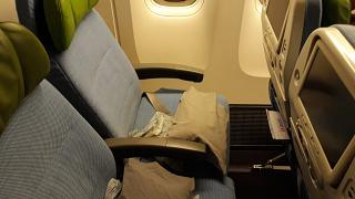 The passenger seat of economy class in the Boeing-777-300 Turkish airlines