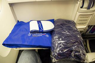 """Set passenger comfort class, the airline """"Aeroflot"""""""