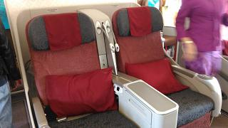 Seats in business class in Airbus A330-300 of Garuda Indonesia