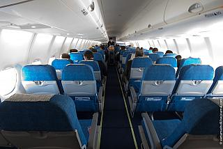 The cabin of the aircraft Sukhoi Superjet-100