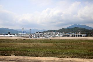 The Sanya Phoenix International Airport