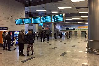 The arrival hall at the airport in Moscow Vnukovo