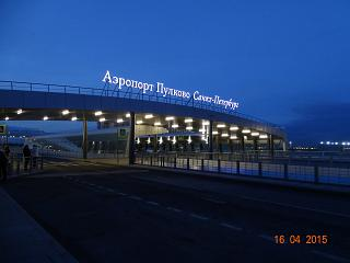 At the entrance to the passenger terminal of the airport of St. Petersburg Pulkovo