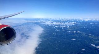 In the sky over Sakhalin