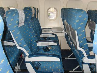 "Seats in economy class in Airbus A320 aircraft of the airline ""Russia"""