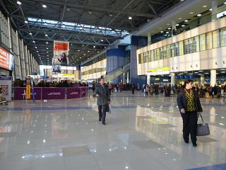 Hall of Vladivostok airport