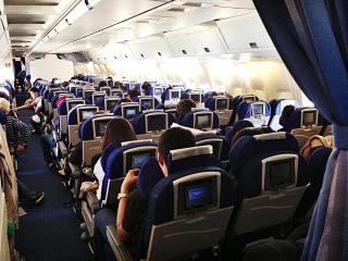 The cabin of the aircraft Boeing-767-300 British Airways