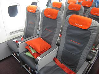 The passenger seats in the Airbus A321 Austrian