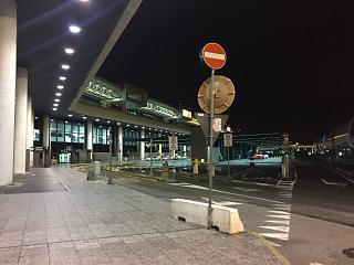 Terminal 1 of the airport Malpensa
