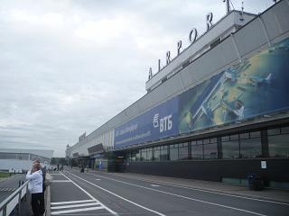 Пассажирский терминал Пулково-1