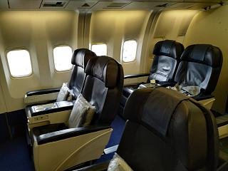 The passenger cabin of the business class in the Boeing-767-300 Ukraine International airlines