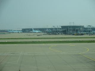 The main passenger terminal of the airport Seoul Incheon