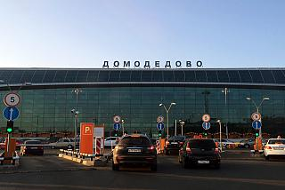 The entrance to the landside area of the airport Domodedovo