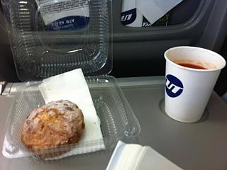 Питание на рейсе ЮТэйр-Украина Одесса-Киев