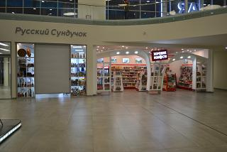 Shops at the airport, Samara Kurumoch