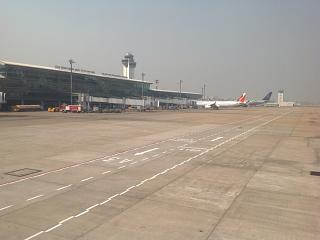 Airport Ho Chi Minh City Tan Son Nhat