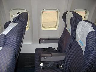 Кресла экономического класса Боинга-737-500 VP-BYM авиакомпании ЮТэйр