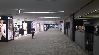 In a clean area of the airport Tokyo Narita