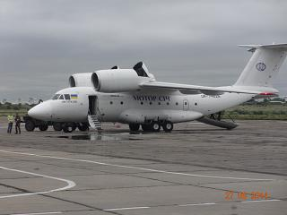 Aircraft an-74TK-200 of the airline Motor-Sich in the airport Zaporozhye
