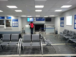 The only reception at the airport of Apatity Khibiny