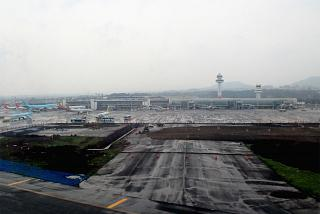 Jeju airport in South Korea