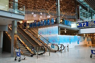 At the main entrance to Terminal 2 at Helsinki Vantaa airport