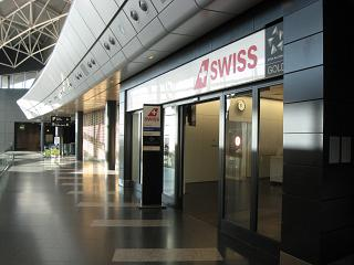 The business lounge of the airline SWISS at Zurich airport
