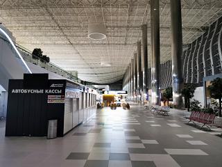 Inside the passenger terminal of Simferopol airport