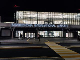 Entrance to the new passenger terminal of Zaporozhye airport