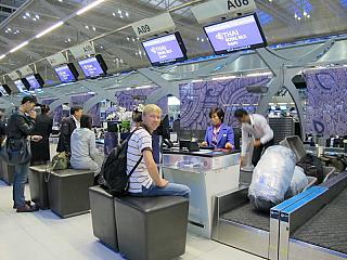 Reception business class Thai Airways, airport Bangkok Suvarnabhumi