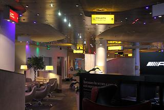 "Business lounge ""jazz"" in Moscow airport Sheremetyevo"
