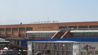 The international terminal of Kathmandu airport from the airfield