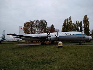 The Il-18 Soviet-75634 at the State aviation Museum of Ukraine