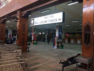 Hall check-in for flights at Kathmandu airport