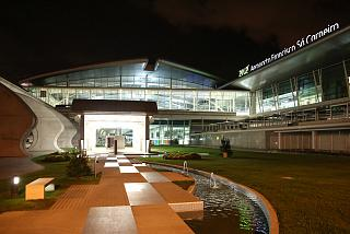 Аэровокзал аэропорта Порту Франциско Карнейро