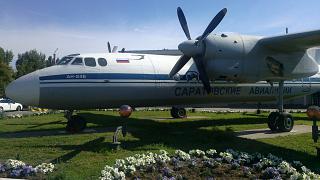 Самолет-памятник Ан-24 в аэропорту Саратов Центральный