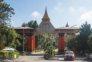 The entrance to the airport, Tribhuvan