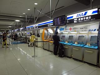 Стойки регистрации авиакомпании ANA All Nippon Airways в аэропорту Осака Кансай